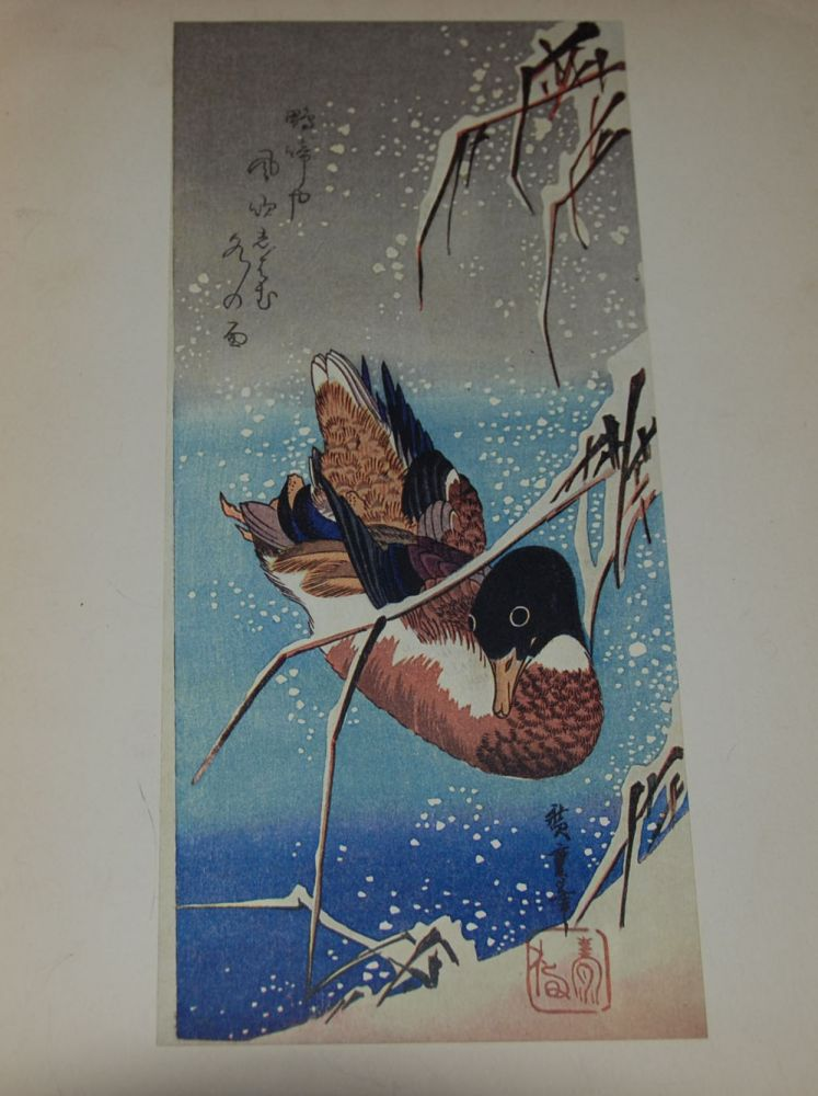 MASTERS OF THE COLOUR PRINT VI. - HIROSHIGE; Introduction by Jiro Harada